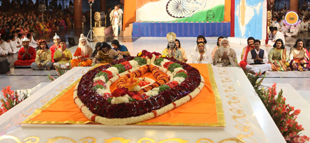 Bharat is the motherland of many noble souls who earned great name and fame in all the continents of the world.  This is the land of valorous people who fought foreign rulers and gained independence. This is the land which has excelled in music, literature and other fine arts. Having been born in this great land of Bharat, it is your sacred duty to protect its rich cultural heritage. - Sri Sathya Sai